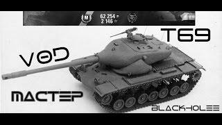 Карусель М48/Т54Е2 (Новый американский средний танк 10 уровня) !