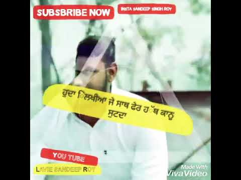 Sajna Je Sambhall Gaya ( Full Song ) Prabh Gill   Ammy Virk   Harjeeta   Latest Songs 2018