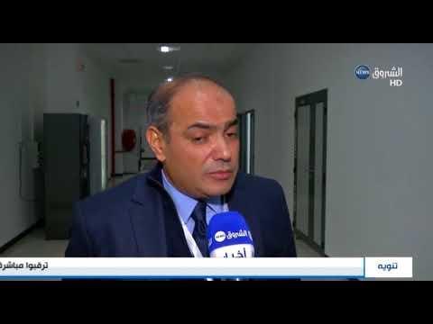 Interview du PDG d'Alliance Assurances sur Echorouk News