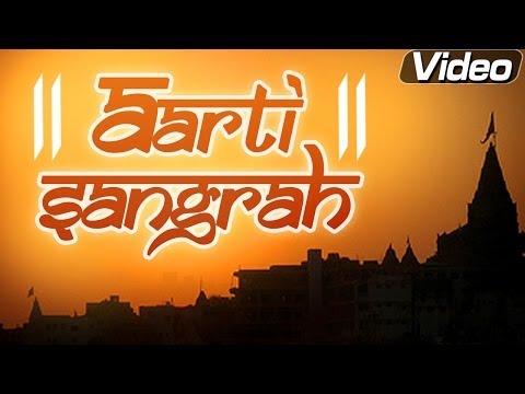 aarti-sangrah-|-12-hindu-gods-aarti-songs-|-bhakti-songs