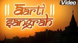 Aarti Sangrah - Ganesh Ji | SaiBaba | Hanuman Ji | ShaniDev | Laxmi | Ambe Maa & many more