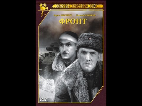 Легенда о героях следы в небе мультфильм 2011