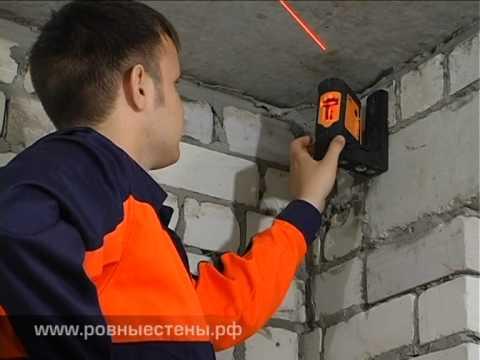 видео: Выравнивание потолка.Установка штукатурных маяков на потолках