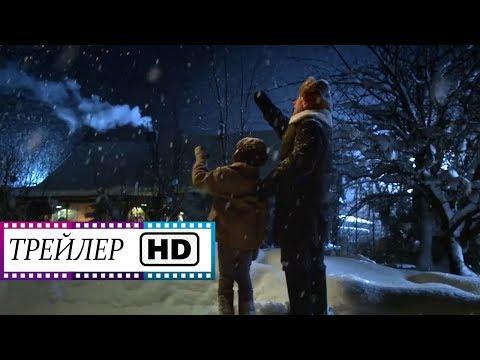 Счастье в конверте - Тизер-трейлер HD   Российский фильм   2020