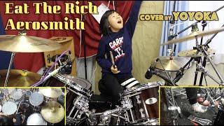 Eat The Rich - Aerosmith / Cover by Yoyoka, 10 year old