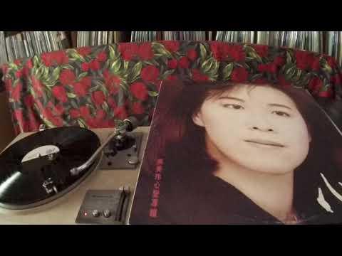 熊美玲 Xiong Mei Ling -- a1 你敲敲敲痛了我的心
