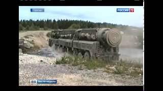 МБР ЯРС 2016 Ядерный щит России