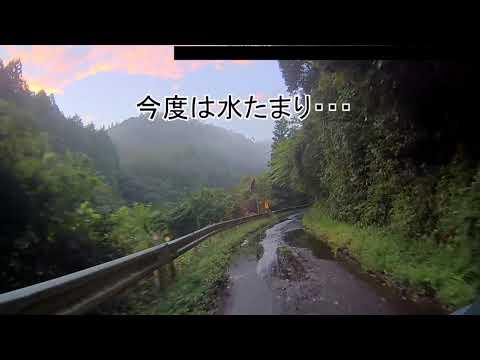 早朝お散歩」愛知県道362号 豊田市安実京町~平瀬町 - YouTube