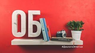 Михаил Каабак — Алексей Цыгин. «Путь милосердия»