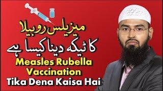 Measles Rubella Vaccination - Tika Lena Kaisa Hai By Adv. Faiz Syed