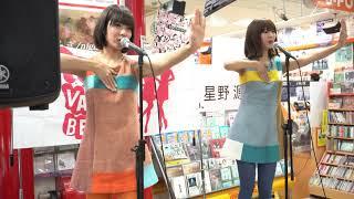 2018/01/14 タワーレコード京都店にて.