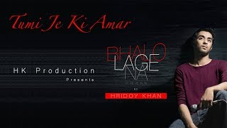 Hridoy Khan - Tumi Je Ki Amar (Official Lyrical Video)