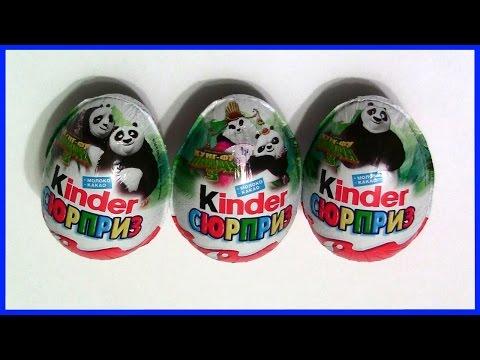 Киндер Сюрприз Кунг Фу Панда 3 Kinder Surprise Kung Fu Panda 3 Eggs