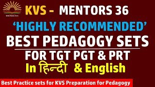 KVS Best Book For Pedagogy in Hindi and English | Most Important for KVS Aspirant