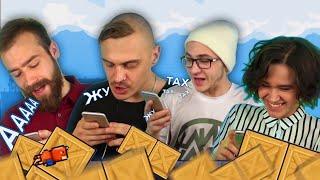 Download ОРЕМ, СТОНЕМ И КРИВЛЯЕМСЯ Mp3 and Videos