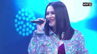 เพลง คนมันรัก : ลูกน้ำ พาเมล่า | Highlight | Re-Master Thailand | 25 ก.พ. 2561 | one31