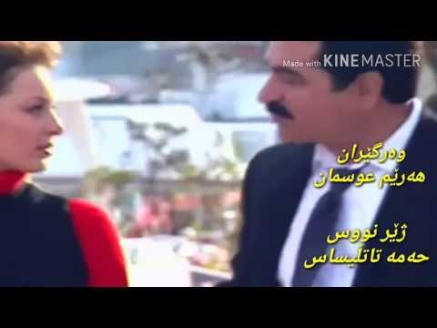 ibrahim tatlıses iki iki dört eder Kurdish Subtitle Zher Nuse Kurdy