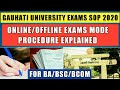 Gambar cover Gauhati University Online/Offline Exams Mode SOP Explained🔥|Gu 6th Sem Exams SOP 2020|Online Exams