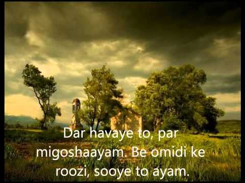 Latest by sami yusuf-subhanallah wal hamdulillah