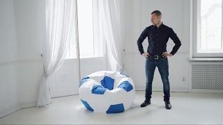 Бескаркасное кресло мешок футбольный мяч - видео обзор.