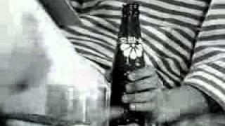 동아오스카 오란씨 1977