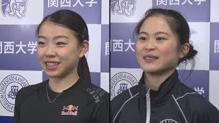 フィギュアスケート女子で、四大陸選手権を初制覇した紀平梨花(きひら・...
