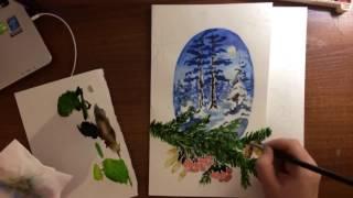 Как нарисовать красивую новогоднюю открытку (акварель). Урок рисования
