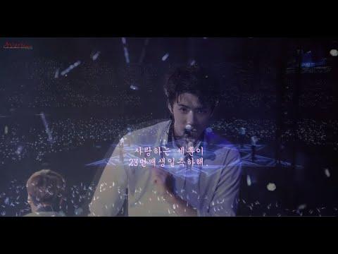 160412 엑소 - 나비소녀, EXO - Don't Go Sehun Special ver. FMV
