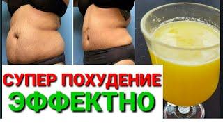 ДИЕТАСИЗ ОСОН ОЗИШ,ПОХУДЕНИЕ БЕЗ ДИЕТА, Losing weight without a diet