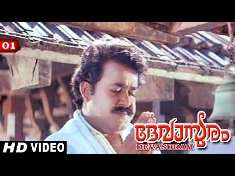 Devasuram Movie Clip 1 | Shlokam