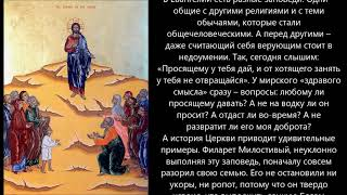 Евангелие дня 13 Июня 2020г