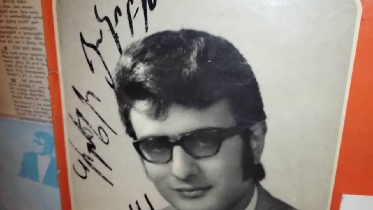 In memory of ara kekedjian oulig