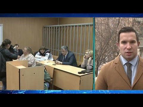 """Сотрудников """"Банка Москвы"""" признали виновными в крупном хищении"""