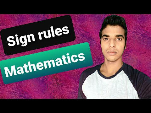 Sign Rules In Mathematics | Multiplication Rule | Division Rule | Addition Rules | Subtraction Rule