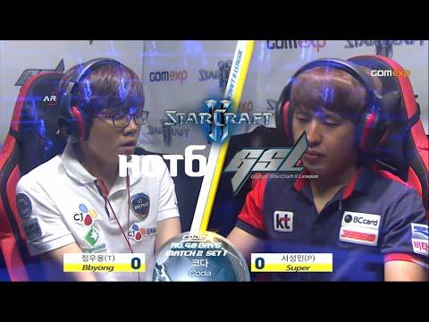 Bbyong vs Super TvP Code A Day 5 Match 2 Part1, 2015 HOT6 GSL Season 3   StarCraft 2