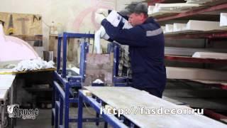 Изготовление фасадной лепнины ПРИМО Декор в Туапсе.(, 2014-09-14T07:11:58.000Z)