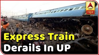 Express Train Derails In UP, 7 Dead | ABP News