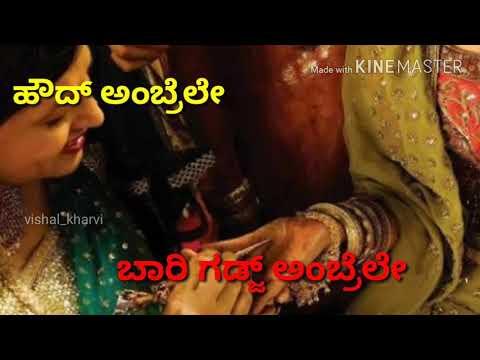 Kundapura Mehendi song whatsapp status|Kundapura Kannada song