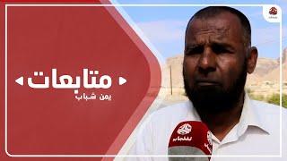 سياسيون وصحفيون بحضرموت يطالبون الحكومة الجديدة بإعادة فتح المطارات والموانئ