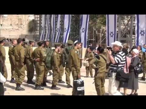 Israel Хава Нагила!