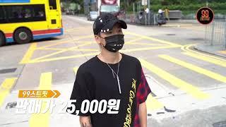 99스트릿패션 / 더원 체크 레터링 남자 오버핏 반팔티