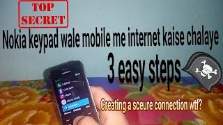 How to access internet on keypad mobiles || nokia220 me net kaise chalaye||🇮🇳