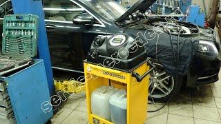 Замена масла в акпп Mercedes-Benz S500