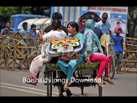 Pohela Boishakh all Popular audio songs Download Free