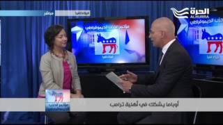 حديث الصحافية ومؤلفة كتاب الوزيرة كيم غطاس في تغطية مؤتمر الحزب الديموقراطي