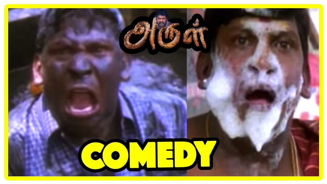 Download Arul   Arul Full Movie Comedy Scenes    Vadivelu Best Comedy Scenes   Vadivelu & KS Ravikumar Comedy