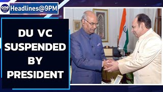 Delhi University VC suspended over 'misconduct'   Oneindia News