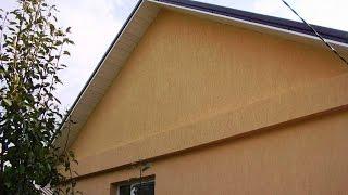 Утепление частного дома пенопластом снаружи (Кривой Рог, видео отзывы)(Утепление пенопластом снаружи частного дома: (096) 025-28-19, Кривой Рог (http://nabisinfo.com/publ/60-1-0-206) Видео отзывы - это..., 2014-08-24T17:09:45.000Z)