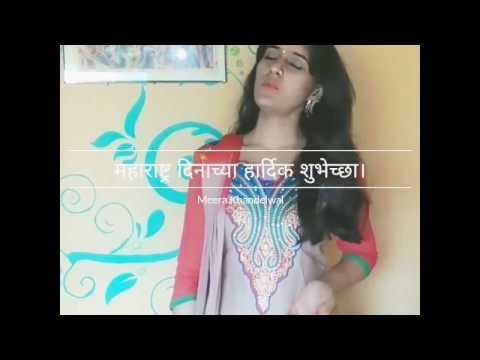 Hi Maybhumi Hi Janmbhumi | Meera Khandelwal
