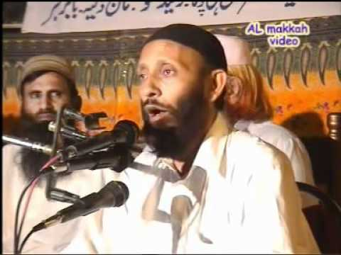 Isai Padri (Christian Priest) Ne Islam Qabool Kiya